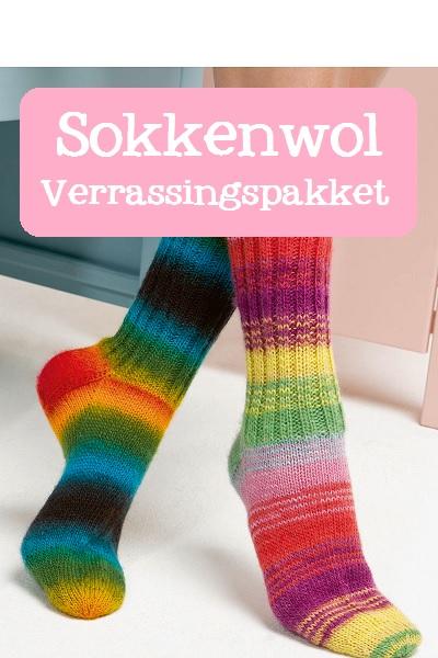 sokkenwol-verrassingspakket